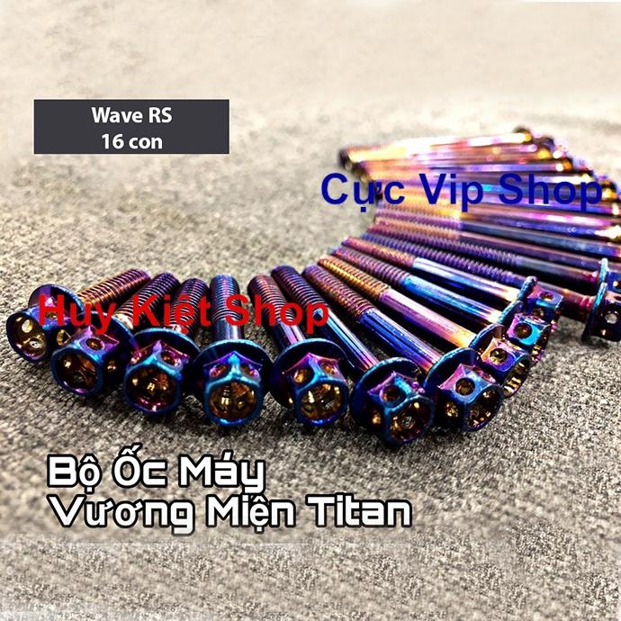 Bộ Ốc Máy Vương Miện Titan Cho Xe Wave RS MS2128
