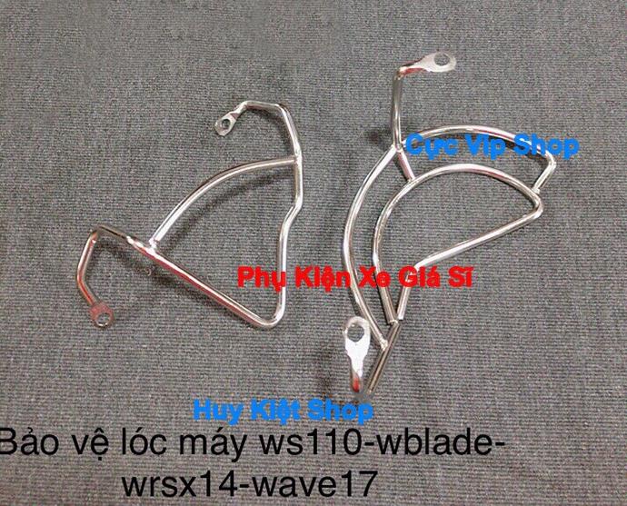 Bảo Vệ Lóc Máy Wave S110, Wave Blade, Wave RSX 2014, Wave 2017 MS2438