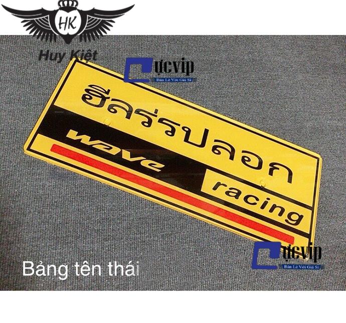 Bảng Tên Mica Wave Chữ Thái MS2538