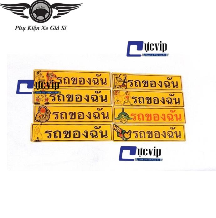 Bảng Tên Hình Chữ Thái Nhỏ MS2699