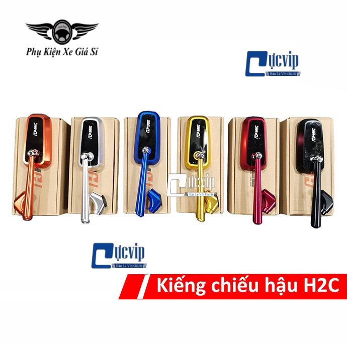 Kiếng H2D Chân 3D Nhôm CNC (1 Cây) MS3164