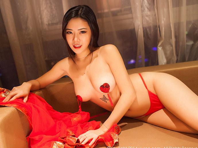 vay_ngu_goi_cam_nu_ms928